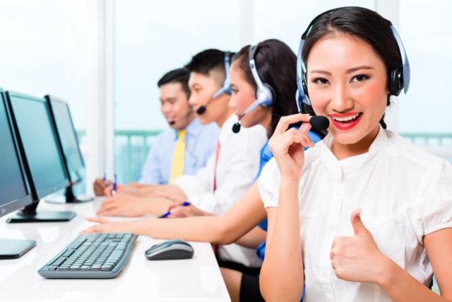 Call Center PT Kualitas Indonesia Sistem